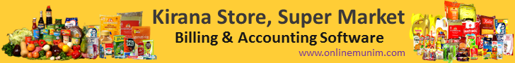 Kirana Store Billing Software