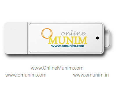 Online Munim Box Front